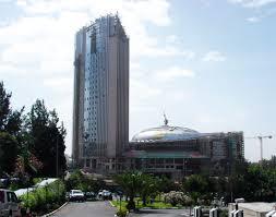 le siege de l ua premier sommet de l union africaine post kadhafi