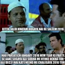 Funny Hyderabadi Memes - hyderabad hyderabad merijaan instagram photos and videos