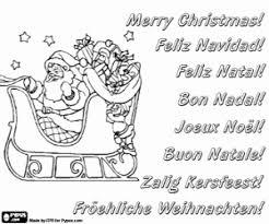 christmas card printable coloring pages u2013 merry christmas u0026 happy