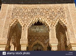 moorish architecture arabesque moorish architecture of the patio de los leones court