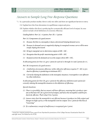 answers to sample long free