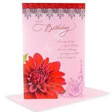 jumbo s day cards birthday greeting cards buy birthday greeting cards online india