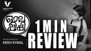 ola peepi malayalam movie review youtube