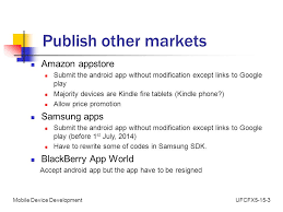 blackberry app world for android ufcfx5 15 3mobile device development android development sdks and