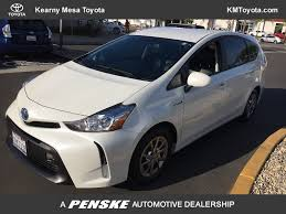 amazon com toyota genuine fluid 2016 used toyota prius v 5dr wagon four at kearny mesa toyota