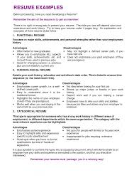 Sample Resume Objectives When Changing Careers by Nursing Resume Objective Examples Free Resume Example And