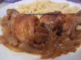 recette cuisine juive cuisses de poulet aux oignons la cuisine juive sepharad et