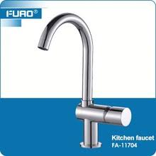 reach kitchen faucet reach kitchen faucet reach kitchen faucet suppliers and