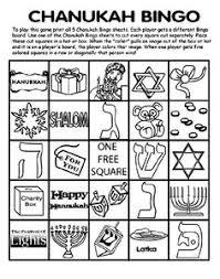 hanukkah bingo hanukkah crafts for kids free coloring pages hanukkah