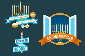 hanukkah sale hanukkah sale emblem set by albert buchatskyy thehungryjpeg