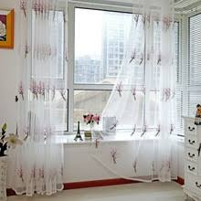 Cornice Curtains Popular Cornice Curtains Buy Cheap Cornice Curtains Lots From