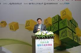design expert 9 key taipei tech junior college press conference held on jan 9