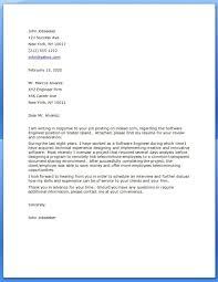suspect divorce cf cover letter telecom engineer