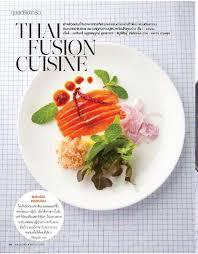 fusion cuisine อ านน ตยสารฟร ก ลสตร เล ม 1001 หน า 116 your