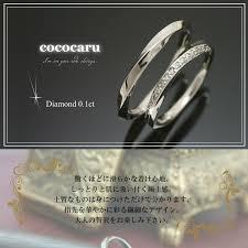 wedding ring japan cococaru rakuten global market pairing two sets pt900 wedding