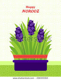 norooz greeting cards greeting card template tittle happy norooz stock vector 258333359