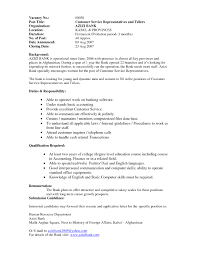 gallery resume job cashier example good chef examples bank teller