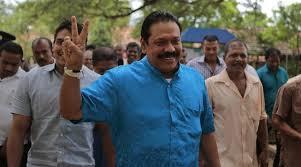 Mahinda Rajapksha Lanka Elections Mahinda Rajapaksa Concedes Defeat In