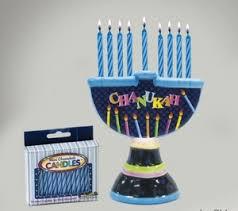 ceramic menorah j levine books judaica menorah mini ceramic multi color with