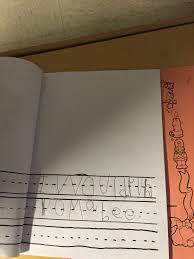gingerbread man writing paper gingerbread man the kindergarten all stars img 6423 img 6433 img 6434 img 6435 img 6420 img 6417 img 6416