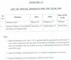 list of bank holidays 2016 in goa central government employees