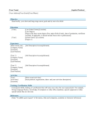 template for cover letter certificate template version 3 copy certificate template pages mac