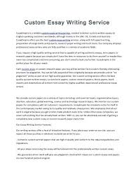 specialty coming up with help arrangement custom essay school custom essay writing only just usa and     FAMU Online