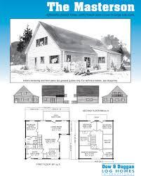 dow u0026 duggan log homes halifax ns sample plans