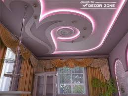 Fall Ceiling Designs For Living Room January 2015
