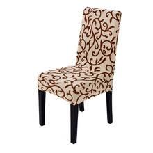 Vine Chair Popular Simple Folding Chair Buy Cheap Simple Folding Chair Lots