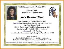 funeral stationary funeral notification cards funeral announcement cards funeral