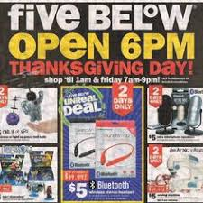 what is the black friday discount code for amazon eleven2 black friday 2016 sales deals coupon code get big discount