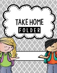 Home Clipart Take Home Cliparts Free Download Clip Art Free Clip Art On