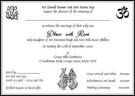 sikh wedding cards wording shadi card format the 25 best hindu wedding invitation wording