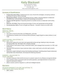 best solutions of qualification resume sample with additional