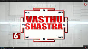 geopathy tips for duplex house vasthu sastra real estate 6tv