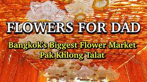 Grand Flower Tunnel At Pak Khlong Flower Market Bangkok Thailand