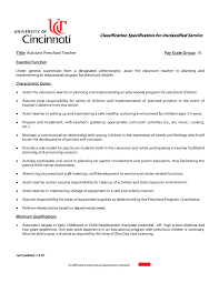 cover letter for early childhood educator collection of solutions sle cover letter for early childhood