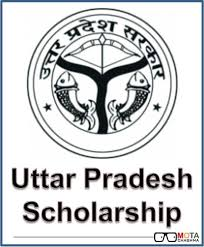 up scholarship 2017 18 up scholarship status u0026 online form