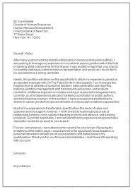 Application Letter For Applying As Sle Formal Letter For Apply Erpjewels Com