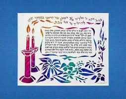 candle lighting blessing u0026 prayer for the family alljudaica com