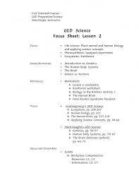printable organization quiz for students quiz worksheet paragraph organization in act english study com