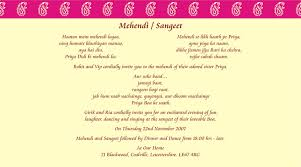 mehndi invitation wording indian wedding invitation wording template shaadi bazaar