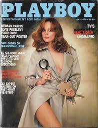 amazon com playboy magazine july 1978 hugh m hefner books