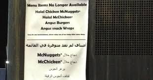 siege social mcdonald mcdonald s drops halal food from u s menu