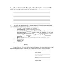 Sle Verification Letter For Tenant Landlord Rent Statement Template