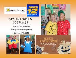 interactive halloween costumes news 12 kids pillow case costumes momeefriendsli