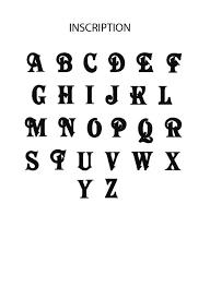 3 letter monogram flourish border 3 letter monogram dress label