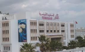 tunisair siege tunisair age du mercredi 25 avril un accord de principe pour une