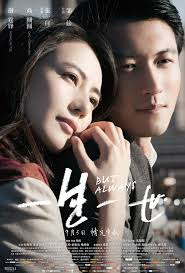 where can i watch this movie with eng sub movies u0026 television